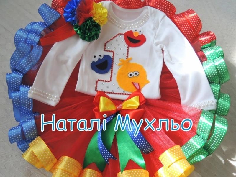 Rainbow Sesam Street birthday outfit, Elmo Cookie Monster Big Bird Shirt, Chevron Birthday Tutu, Sesame Street Tutu