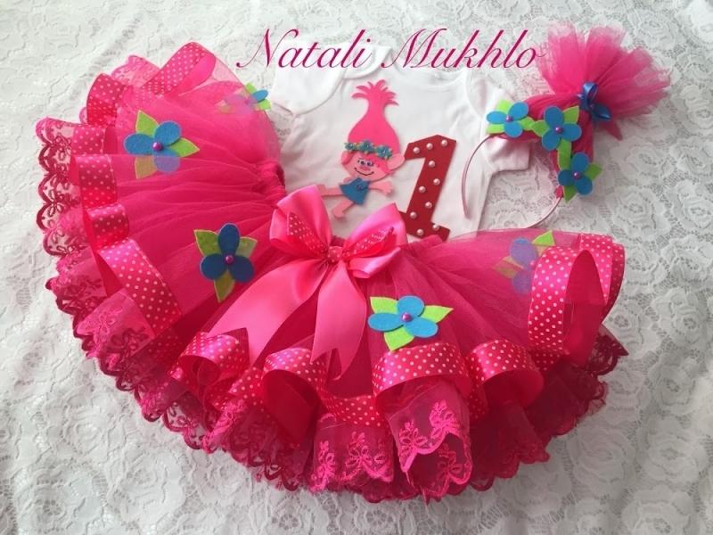 Trolls Poppy Birthday Tutu Outfit, Poppy Birthday tutu set, Poppy headband Trolls inspired girls top Trolls Girls Costume